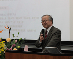 Hisatoshi Suzuki, Vice President and Executive Director, University of Tsukuba